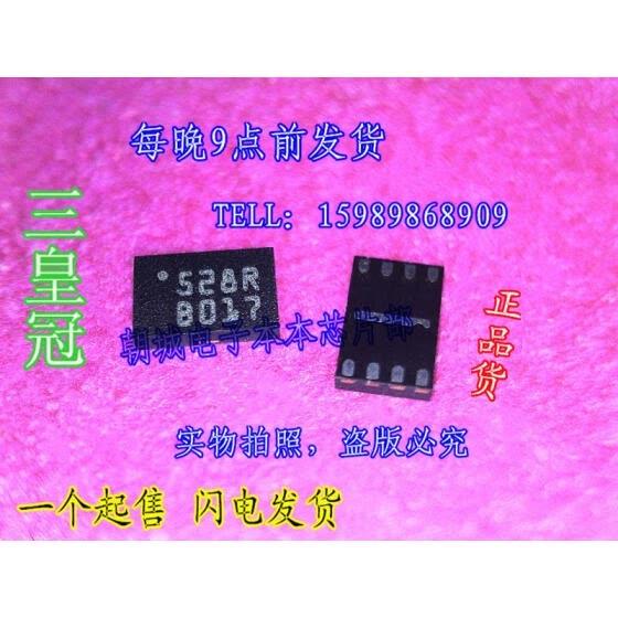 Shop 10pcs/lot M95128-RMB6TG M95128 528R 128-Kbit serial SPI
