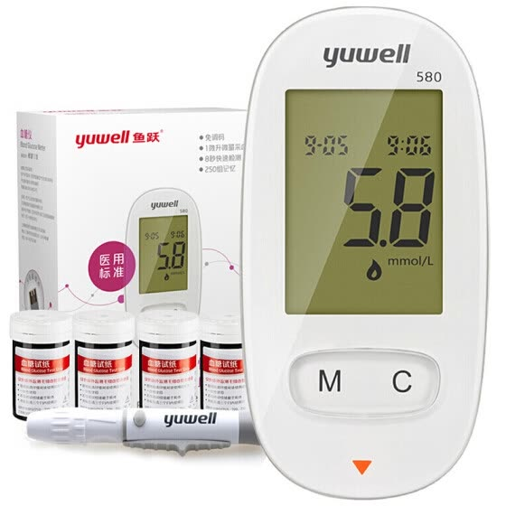 yuwell Glucometer Diabetes Blood Glucose Meter Monitor Kit Medical Blood Sugar Meter Tester 100 Pcs Glucose Test Strips Lancets