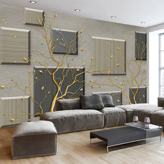 Shop Custom 3d Wallpaper Murals Modern Simple Abstract Tree Branches