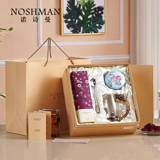 Shop Norseman Wedding Gift To Send Girls Valentines Day Romantic