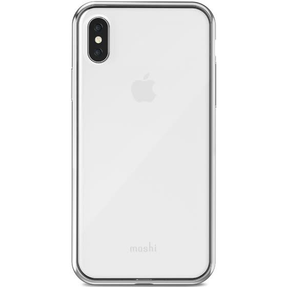 Moshi Moss iPhone X Mobile Shell Apple X Bright Slim Protective shell Bright side shell All-inclusive shatter-resistant soft shell Vitros Silver White