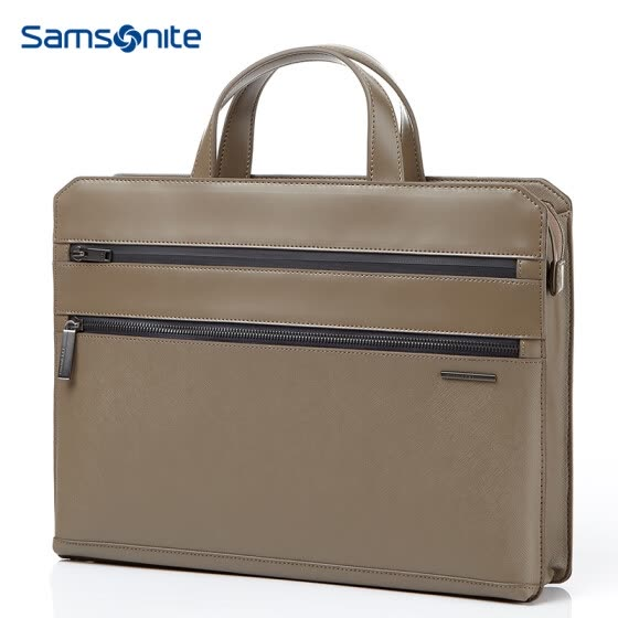 Samsonite HANFOI Urban Simple Business Briefcase Men's Computer Bag DO0*83002 Khaki