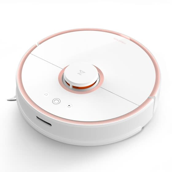 Roborock S51 /Xiaomi Intelligent Robot Vacuum Cleaner 2 Sweeping and Mopping Smart Route Planning/Chinese version/US plug