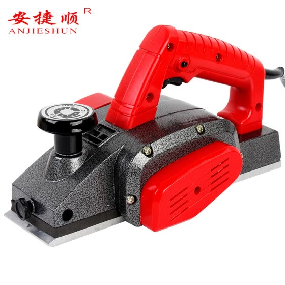 Shop An Jieshun Anjieshun Ajs Db Electric Planer Home Woodworking