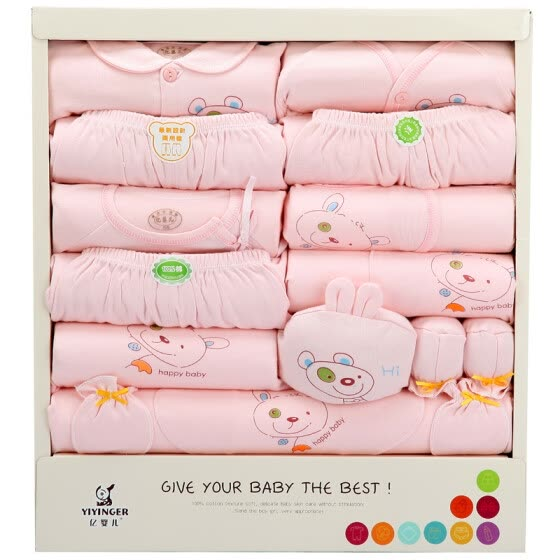 Baby baby gift box newborn clothing baby underwear set 17 sets of 636 pink