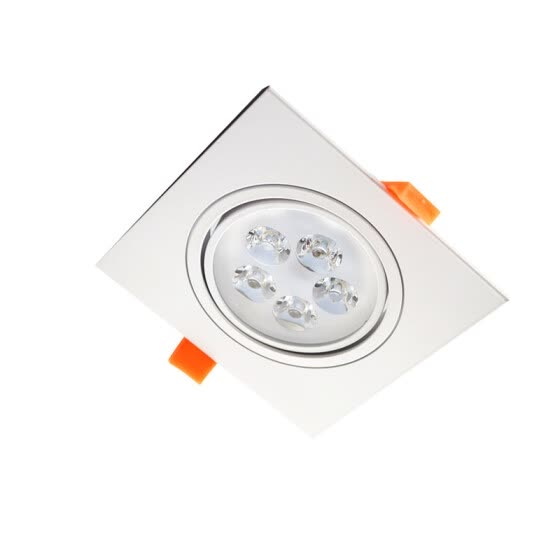 lowest price 7ae6f b879d Shop LED Dimmable lights LED downlight lamp 5W Warm White ...