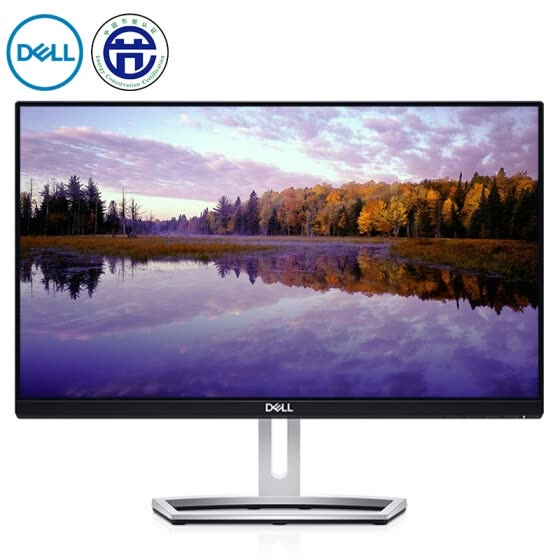 Shop Dell (DELL) S2318M 23 inch micro frame IPS screen does not