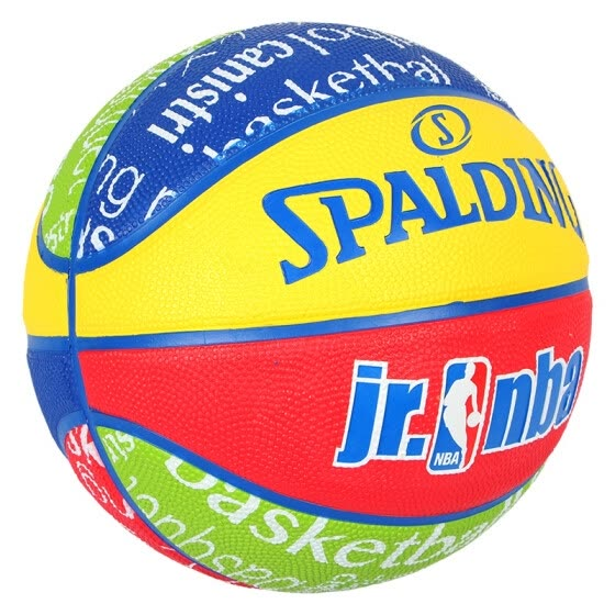 Spalding Basketball Teenager Children's Basketball Basketball Primary and Secondary Students Indoor and outdoor basketball 83-047Y
