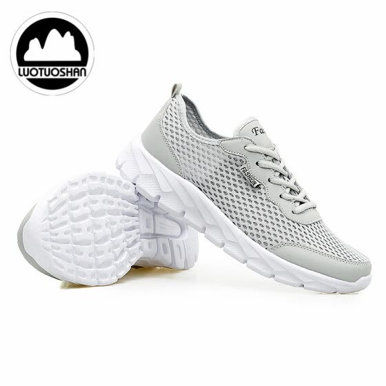 Men's fashion Big yards Net surface non-slip breathable Super light Sports shoes sneakers Casual flat shoes Students' shoes