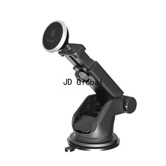 Baseus телескопический магнитный автомобильный держатель
