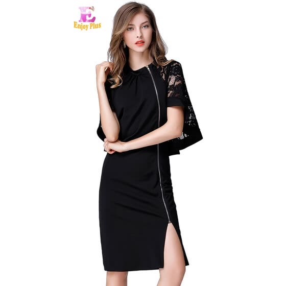 c3cbfbc7ffc L XL XXL 3XL 4XL 5XL plus size elegant new summer 2018 dress women black big
