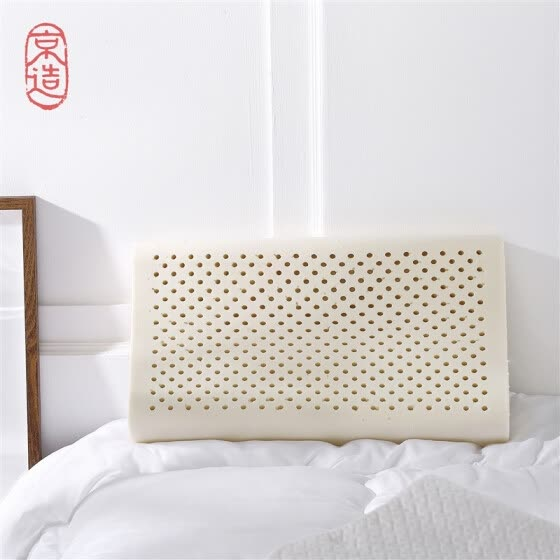 Beijing made adolescent latex pillow Thai natural latex pillow