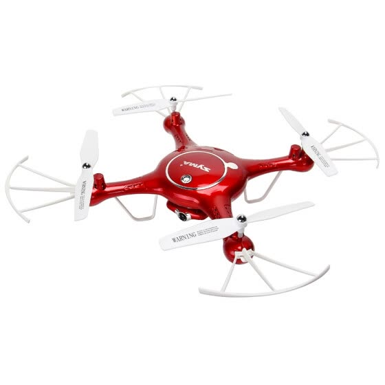 Shop SYMA X5UW Drone with WiFi Camera HD 720P Real-time