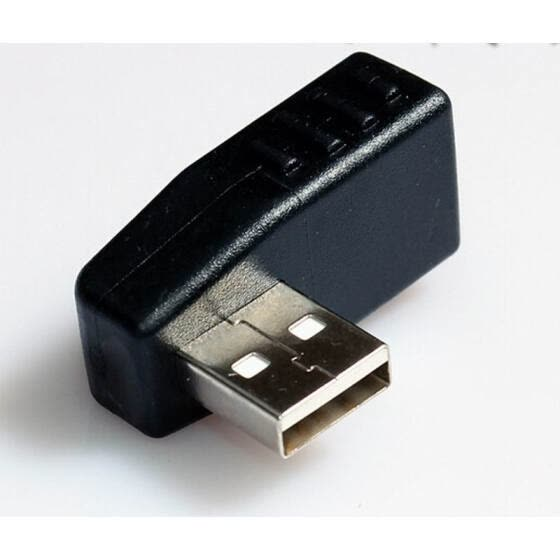 Huayuan Vertical Right Angled 90 Degree USB Male To A Female Adapter