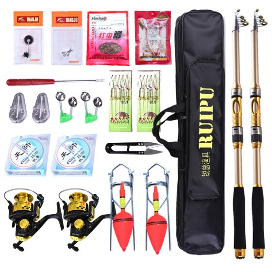 Sharp fishing gear set double sea fishing rod set combination sea rod cast squid line fishing supplies 2.4 meters 2.7 meters double sea scorpion suit