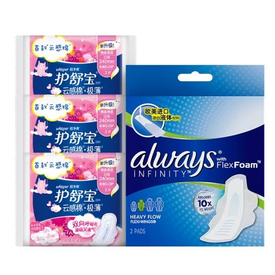 Whisper sanitary napkin (future sense liquid hygiene 2 pieces + super clean cotton 6p)