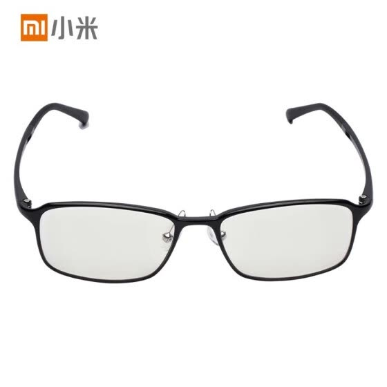 Original Xiaomi Mijia TS Protective Anti-Blue-Ray Glasses