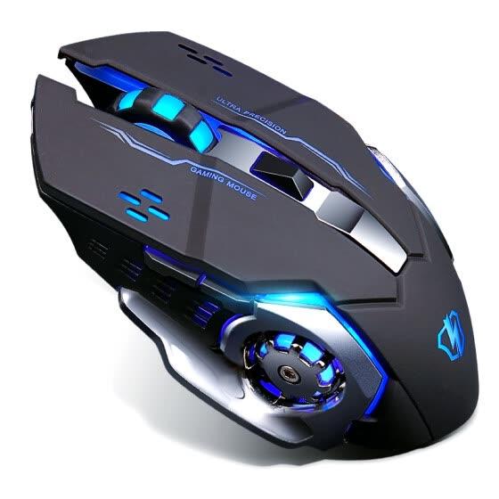 gun computer mouse