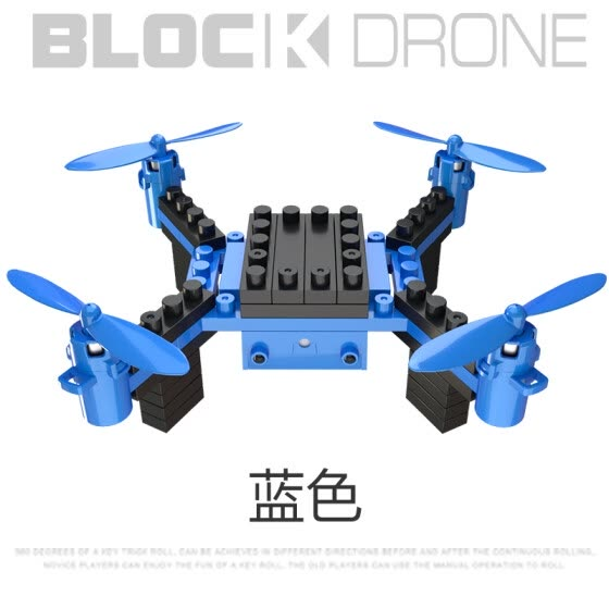 HELIWAY 902 pocket mini drone Building Block RC Quadcopter RTF 2.4GHz