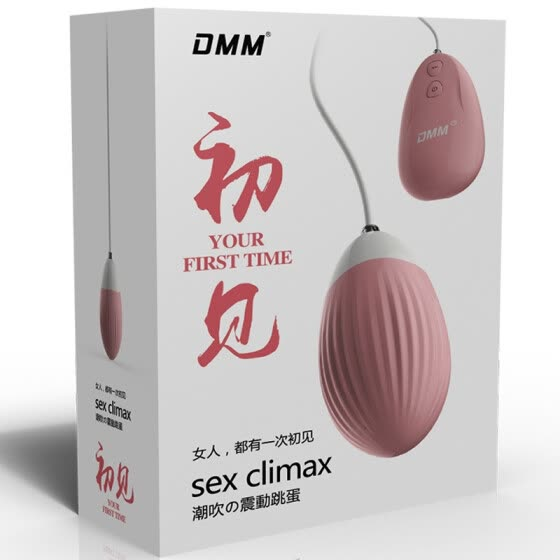 Shop Taohua dock egg female shock masturbation silicone