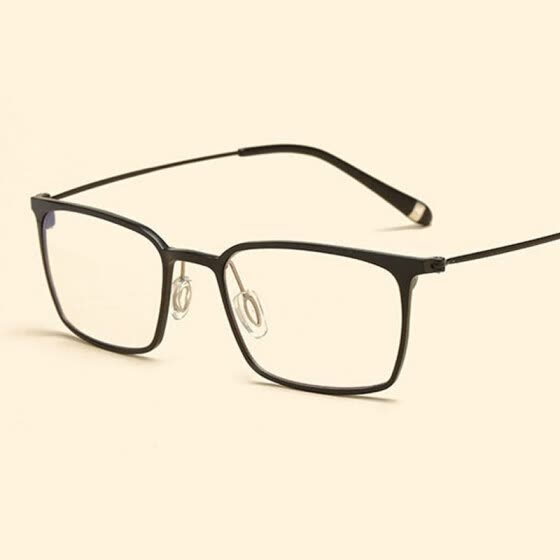 a419011064c Lightweight High Quality Optical Glasses Frame Aluminum Magnesium Blue  Light Filter Computer Eyeglasses Anti Radiation Goggles