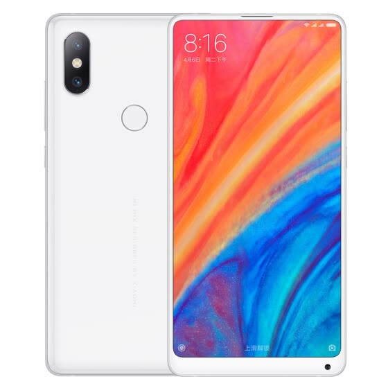 MI MIX2S Game Ceramic Smartphone 6G RAM 64G ROM Full Screen Dual Cards Dual Standby GSM 4G White