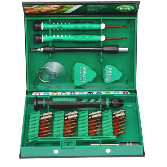 Old A38 One Screwdriver Set (Overseas Sales) LA613138