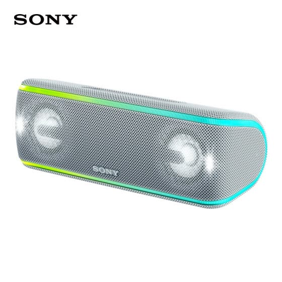 Sony (Sony) SRS-XB41 Wireless Bluetooth Speaker Waterproof Portable Heavy Bass (White)