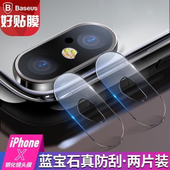 Baseus Tempered Glass for iPhone X Camera Lens, 0.15mm