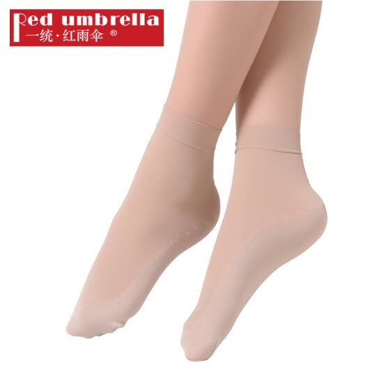 Uniform · red umbrella socks female ultra-thin modal slip wear socks [6 pairs] meat color code