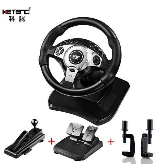 Shop Kraton KETENG D7C2 Computer Racing Game Steering Wheel