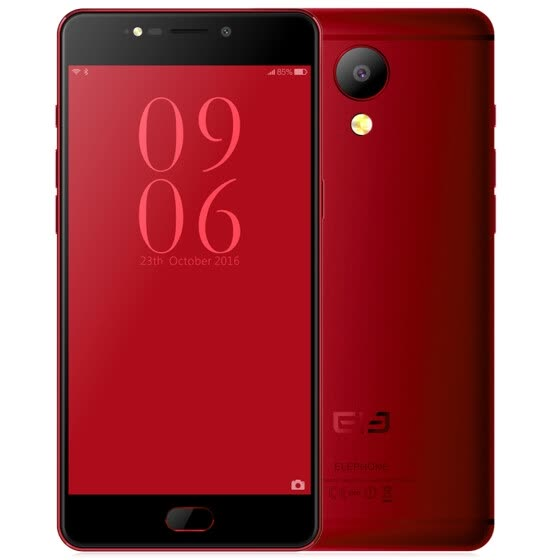Elephone P8 4G Phablet 5.5 inch Android 7.0 Helio P25 2.5GHz Octa Core 6GB RAM 64GB ROM 21.0MP Rear Camera Fingerprint Sensor Dual