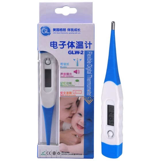 GL Gron Baby Soft Head Electronic Thermometer / Thermometer W-2