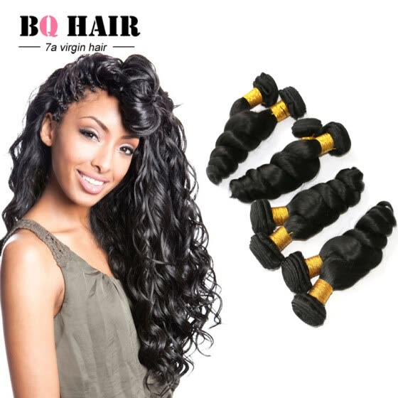 Queen Hair Store Mink Tissage Bresilienne Short Weave Hair Brazilian Virgin  Hair Loose Wave 4 Bundles f358a458ea44