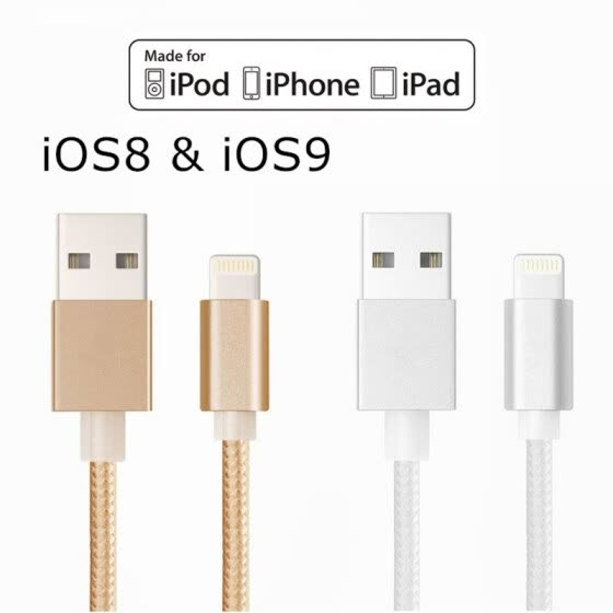 7ed5ce96a8d MFI Lightning to Pack Nylon Braided 8 pin Charging Cables 8pin USB Charger Cord  for iPhone