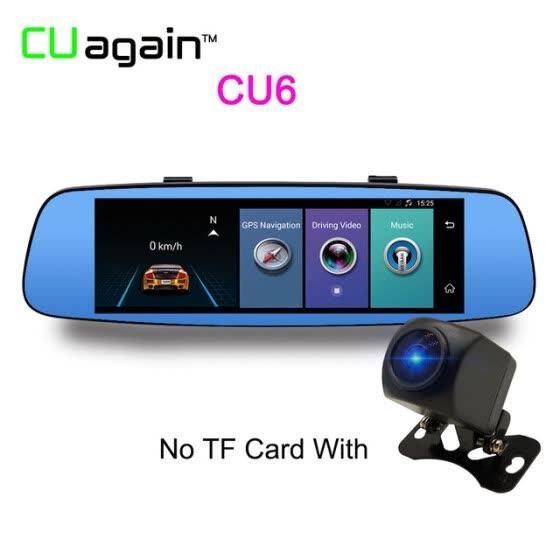 Shop CU6 Smart Dash Cam 4G DVR 8' Car GPS Android Mirror