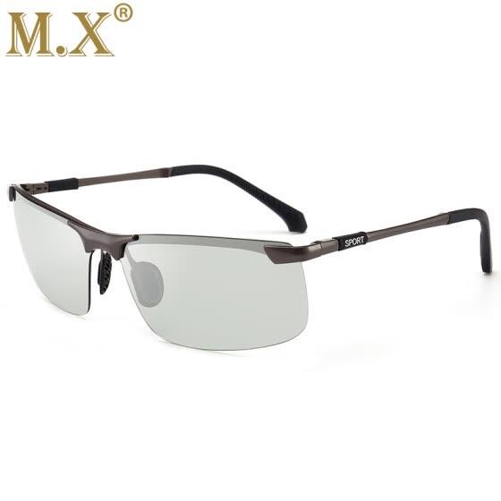 cb16e6c959b MX 2018 new Driving Photochromic Sunglasses Men Polarized Chameleon  Discoloration Sun glasses for men fishing outdoor