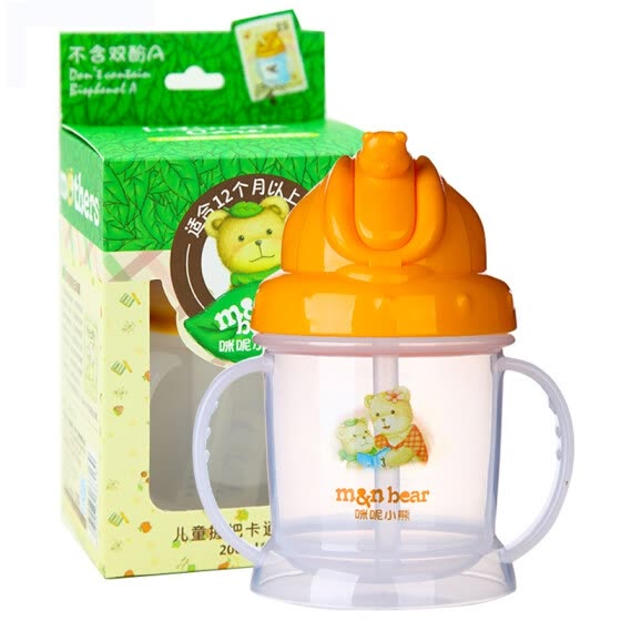 Shop (M & N BEAR) baby grip cartoon suction cup 200ml