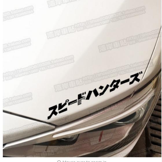 6 SPEED STICKER decal free Send IT sticker! JDM car window Decal Sticker