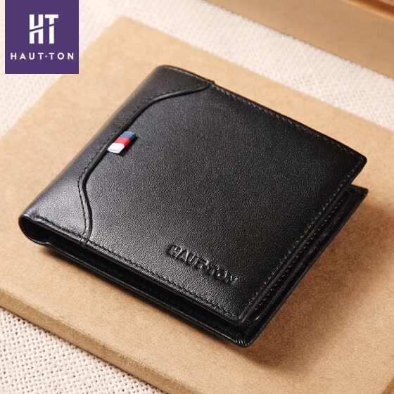 HAUTTON wallet men's first layer cowhide trend short card package driver's license set cross section youth fashion casual wallet 917110JD002 black