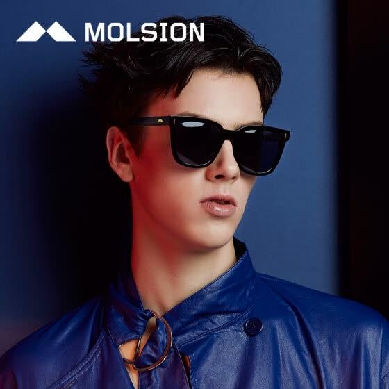 27d2bbbf88 Mo Sen gafas de sol de moda gafas de sol versión coreana de los colores de  ...