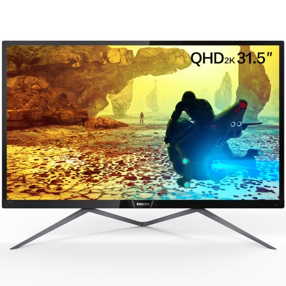 Shop Philips (PHILIPS) 31 5 inch Rammed Series 2K Ambilight FreeSync