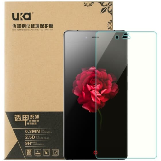 UKA Blu-ray-resistant tempered glass membrane cell phone protection film for ZTE Nubia 4/Z9 MAX/My Prague