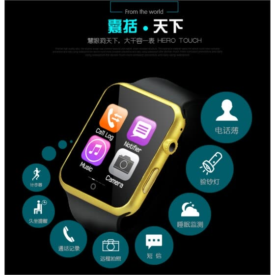 Elegance Bluetooth 4.0 Smart Watch Phone with Pedometer/ Dialer/ Sleep Monitor/ Music Player/ Stop Watch/ Sedentary Remind/ Alarm Clack/ Message/ Smart Sync/ Checking lamp/ Ultraviolet Lamp/ Phone