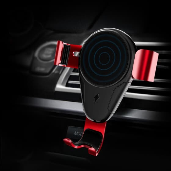 Pai Zi car wireless charger Apple x mobile phone bracket iphone8plus Samsung s8 wireless charge air outlet red