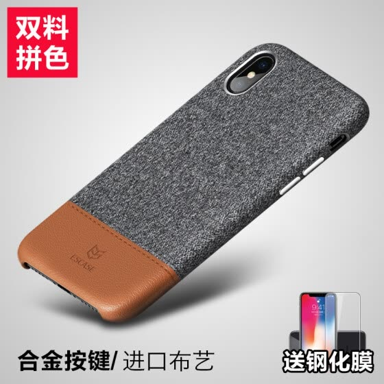 ESCASE Apple X Mobile Shell iPhone X/10 Mobile Phone Cases 5.8 Inch Blended Plush Worsted Fabric All-inclusive shatter-resistant protective shell Aluminum Alloy Button Hearts Fashion gray