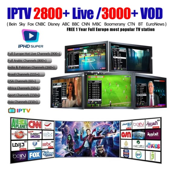 Shop IPHD SUPER IPTV 2800+ Live 3000+VOD Europe IPTV M3U