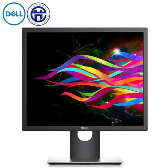 Shop Dell (DELL) P1917S 19-inch rotating lift 5:4 screen commercial
