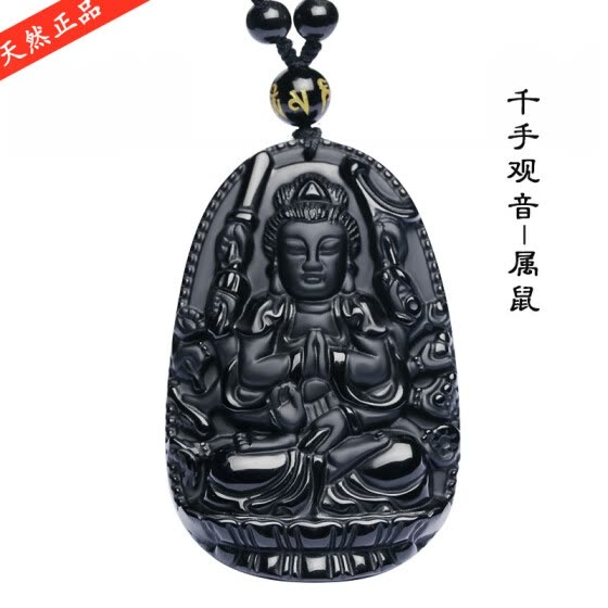 Natural energy obsidian Zodiac Zodiac Buddha guardian necklace pendant men and women China style