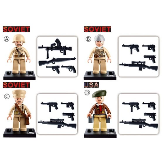 Sluban WWII Army Minifigures 1PCs, Random Model Sliver